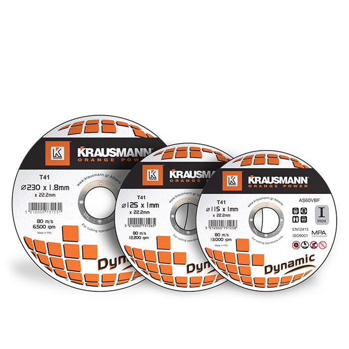 dynamic_disk_img_01